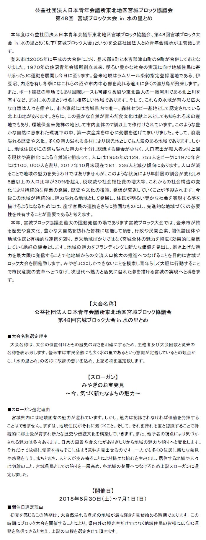 miyagi_block